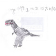 070629s 巻物①ティラノサウルス