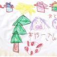 070879s_クリスマス