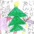 070883s クリスマスカード?③