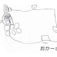 070890s 地図④